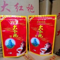 新茶大红袍乌龙茶茶叶武夷山肉桂岩茶一斤2袋装散装清香大红袍