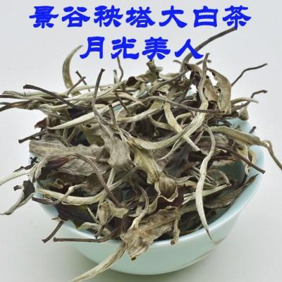 月光美人云南白茶2020春 景谷大白茶