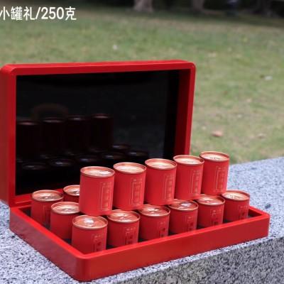 小罐茶金骏眉香气高香蜜香浓郁8泡后依然甘甜饱满回味悠久一盒半斤