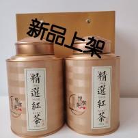 2020年(正山小种)精选红茶铁罐装500g一礼袋