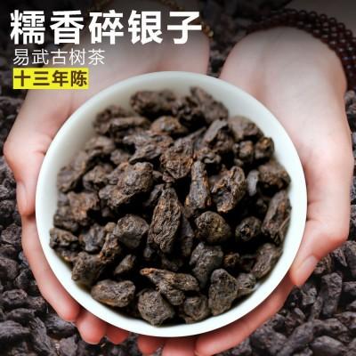 老班章普洱茶熟茶碎银子普洱老茶头散茶500g古树糯米香茶化石