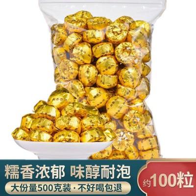 云南普洱茶 糯米香浓香型糯香普洱熟茶 迷你小沱茶50克500克茶叶