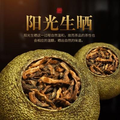 正宗新会小青柑普洱茶陈皮10年宫廷橘普茶叶熟茶250g600g散装批发