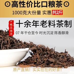 1000克云南普洱茶熟茶茶叶宫廷熟茶散茶金芽特级陈年老茶勐海茶