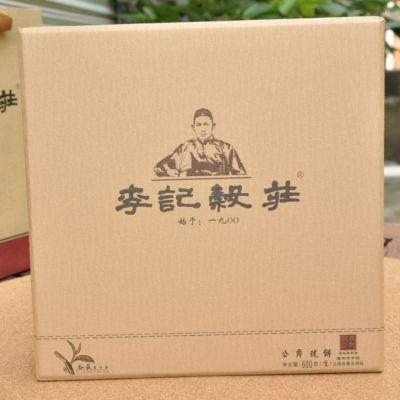 2014年 李记谷庄普洱茶 公爵号 饼茶 生茶 600克 礼盒装