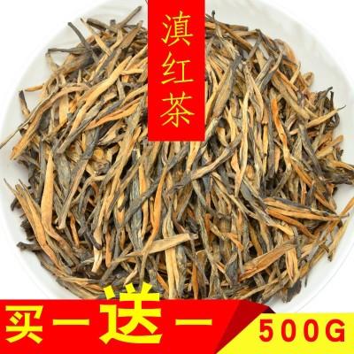 特卖滇红红茶松针云南凤庆红茶2020年春明前茶叶毛峰红螺袋装250g
