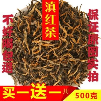 红茶茶叶滇红茶红茶滇红茶250g500g古树金芽蜜香一芽一叶