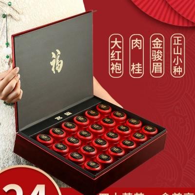 大红袍茶叶礼盒装四大茗茶高档特级红茶金骏眉过年送礼年货送长辈