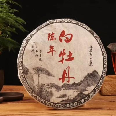 2009年福鼎白茶陈香白牡丹,高山日晒茶350g厂家直销
