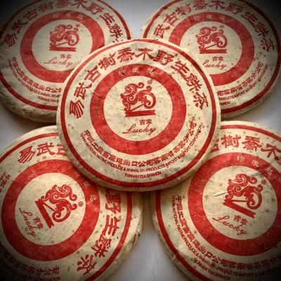 2004年吉幸易武乔木野生青饼357克签名版