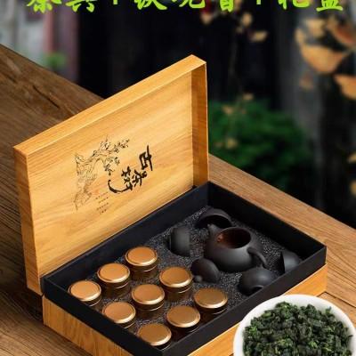 春节送人礼品铁观音茶叶礼盒装 过年送礼佳品高档年货带茶具礼物