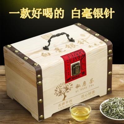 福鼎高山白茶2020新茶白毫银针散茶磻溪茶叶头采银针芽礼盒装500g