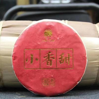 小香甜滇红茶小饼(晒干工艺)1提1公斤,100克/片,1提10片