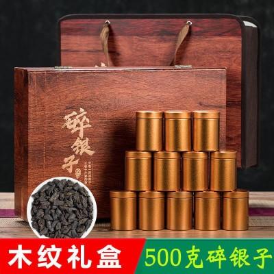 品茶客小罐茶 云南熟茶普洱茶 糯米香茶化石碎银子茶叶高档礼盒装