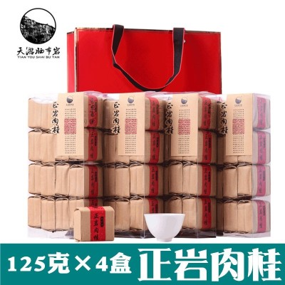 大红袍茶叶 武夷山岩茶正岩果香肉桂茶特级乌龙茶散袋礼盒装500g