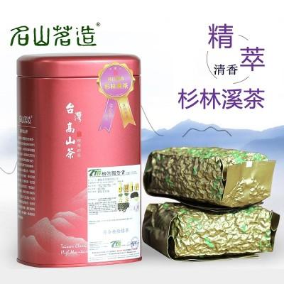 台湾精萃杉林溪茶300g清香杉林溪高山茶台湾高山乌龙茶叶