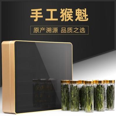 手工特级太平猴魁茶叶100g黄山绿茶1915礼盒装2020新茶
