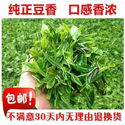 2020新春茶叶崂山绿茶山东青岛特产日照充足 浓香型散装500g包邮