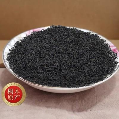 新茶特细正山小种武夷山桐木关特级蜜香浓香型红茶250g