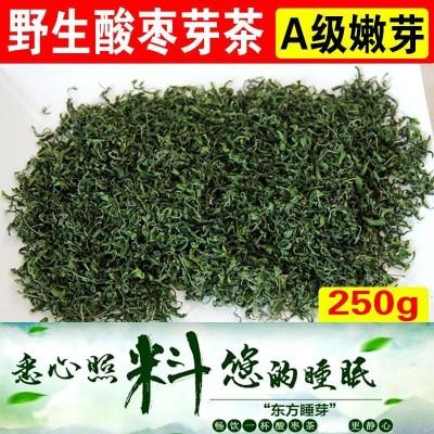 野生酸枣芽茶山东酸枣叶茶嫩芽山枣叶特级酸枣茶睡眠茶叶正品250g