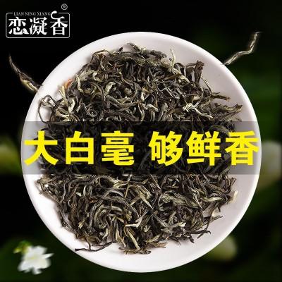 茉莉花茶叶新茶浓香型奶泡广西横县茉莉花茶特级袋装大份量500g
