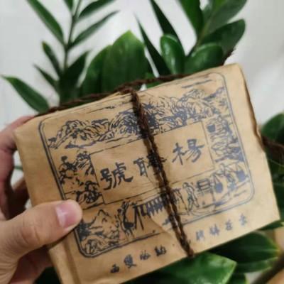 2003年杨聘號老茶砖,一捆四砖2.2斤