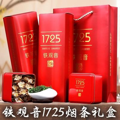 铁观音茶叶1725烟条礼盒装浓香型新茶500g安溪高山乌龙茶兰花清香