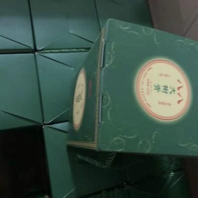 2018年八八大树茶一提10片  一片100克,88青饼老班章配方茶。
