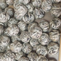 普洱茶生茶云南大叶种古树白茶芽500克罐装