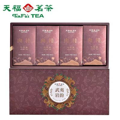 天福茗茶武夷岩茶肉桂乌龙茶岩韵茶叶特级品鉴礼盒68G