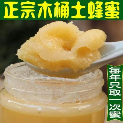 蜂蜜 正品【正宗野生】土蜂蜜农家自产百花蜜洋槐蜜枣花蜜1000g/瓶