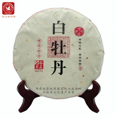 2015年福鼎白茶陈香白牡丹 散装茶叶老白茶饼白牡丹饼