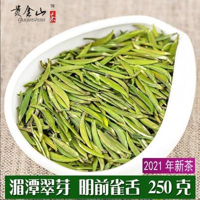 湄潭翠芽明前新茶绿茶贵州特产茶叶雀舌2021新茶浓香型早春茶250g