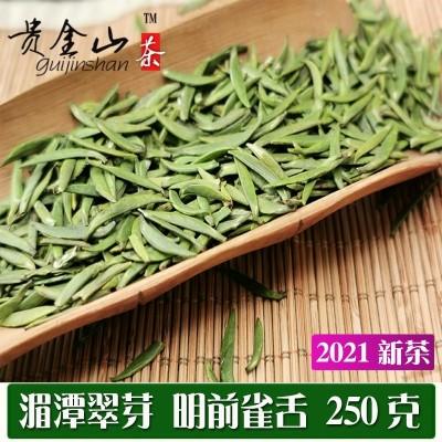 湄潭翠芽绿茶2021新茶雀舌贵州茶叶清香型明前早春茶嫩栗香芽250g