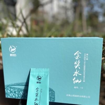 第九届北京国际斗茶大赛暨第四届鸟巢茶王赛金奖水仙