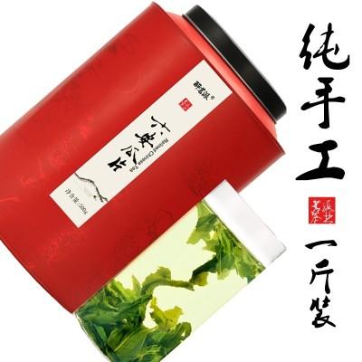 绿茶六安瓜片雨前新茶高山浓香型安徽手工茶叶春茶500g包邮