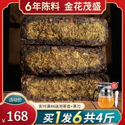 黑茶湖南安化正品安化黑茶陈料茯砖茶金花茯茶安华正宗茶叶