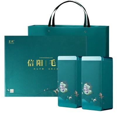 年货茶叶信阳毛尖可定制礼盒茶叶绿茶2020新茶春茶谷雨嫩芽250g