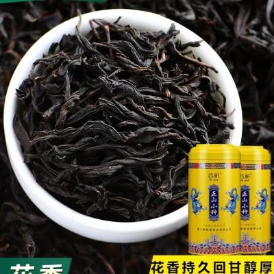 正山小种野茶花香红茶茶叶特级正宗浓香型散装礼盒装2020新茶