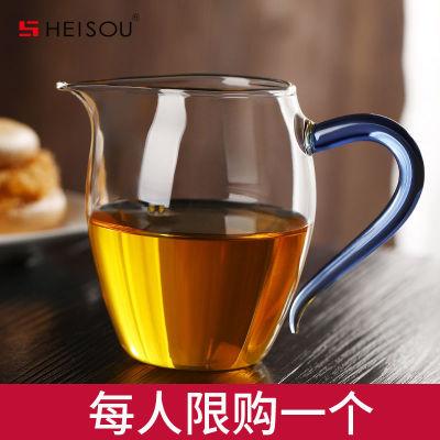 HEISOU公道杯加厚玻璃耐热过滤功夫茶具配件茶海分茶器茶漏套装