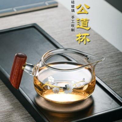 木雀公杯 日式木把玻璃公道杯 加厚耐热分茶器 功夫茶具配件 茶海