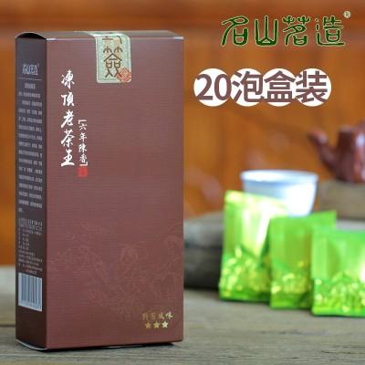 台湾精粹冻顶老茶王20泡便携装 特级品 六年炭焙老茶