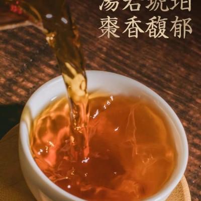 福鼎白茶2013陈年高山老寿眉潘溪白茶饼350g