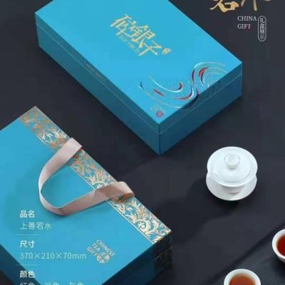 茶化石碎银子普洱茶新品爆款