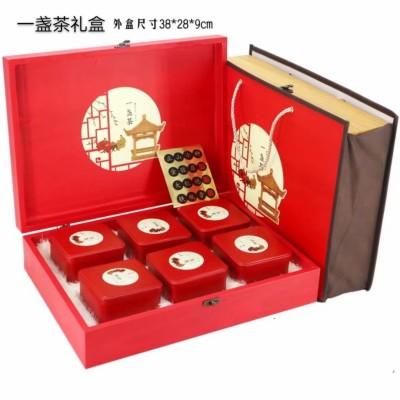 亏本清仓!360g(60g*6罐)珍品级古树滇红礼盒【珍藏/一盏茶】