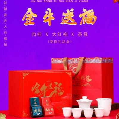 花香大红袍,山场的岩韵明显,内质活、甘、清、香;茶汤却有郁浓的花香