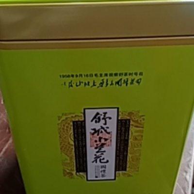 舒城小兰花新茶特织正宗雨前嫩芽浓香型绿茶春十字散装250克