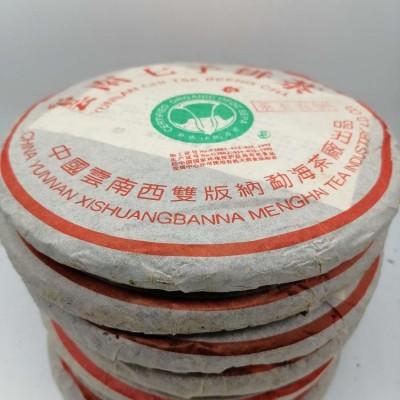 大益白菜系列组合套饼,生茶,一套七饼,昆明干仓储存,昆明发货