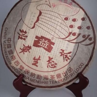 2003大益孔雀套饼,4星五星六星,生茶昆明干仓储存,昆明干脆,