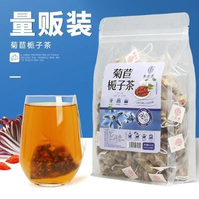 谯韵堂 菊苣栀子茶250g/袋 三角包 酸绛茶桑叶茶葛根茶百合干降